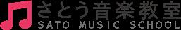 さとう音楽教室  |ピアノ・電子オルガン・リトミック|